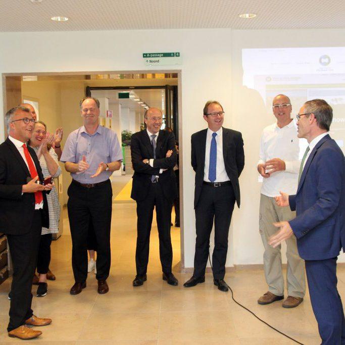 Knowledge centre Launch by Drs. A.H. (Aldrik) Gierveld